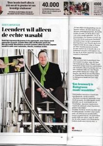 Wasabi, Leendert, Woerden, Bert van den Hoogen, De Ondernemer, AD, Marlies, Wessels, groene hart,