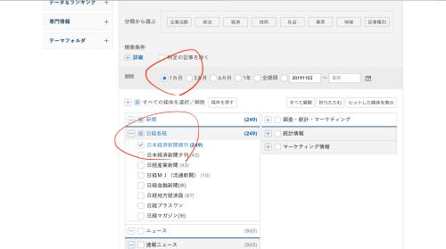 早稲田 早稲田大学 広研 waseda
