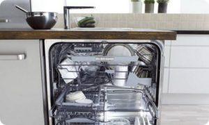 Bulaşık makinesi kurumuyor