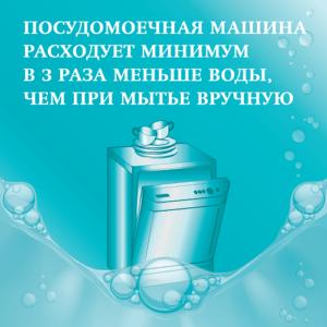 Su tedarik etmek