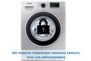 Samsung çamaşır makinesini açın