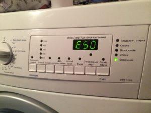 Electrolux çamaşır makinesinde E50 hatası
