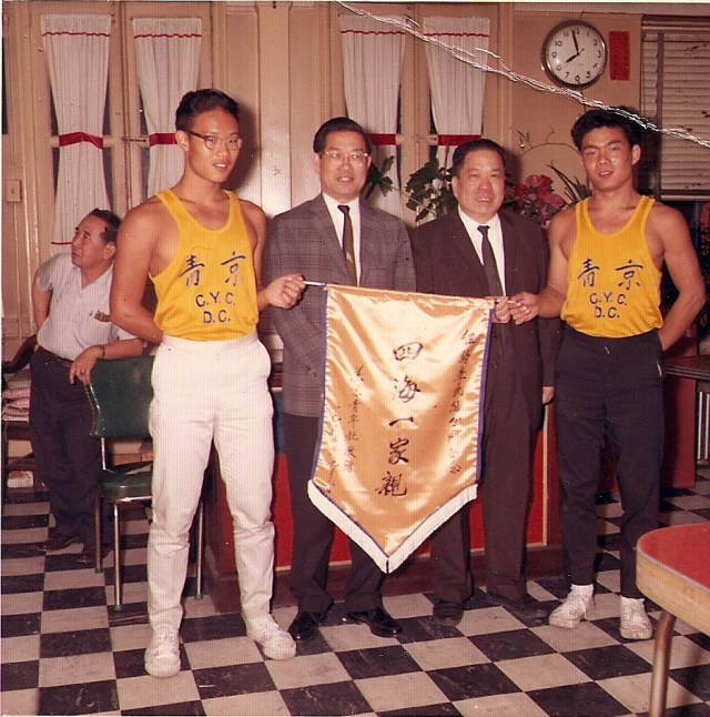 1964 20th NACIVT in NYC accepting banner