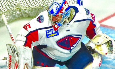 Washington Capitals goalie Hunter Shepard is a name to watch at rookie camp.