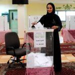 Saudi Arabia First woman councilor elected (Photo AFP)