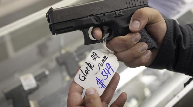 White house announces new gun control measures