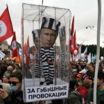 US condemns crackdown on Russian protests