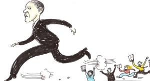 Illustration by J.C. Suares