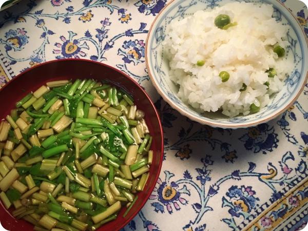 'Seri' (Japanese Parsley) Miso Soup