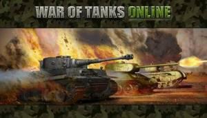 Tanks Online