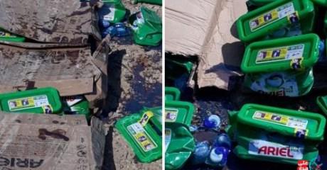 اتلاف أرسالية سائل ومسحوق غسيل ملابس منتهي الصلاحية في منفذ زرباطية الحدودي