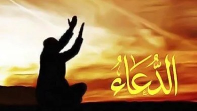 Photo of دعا (د اتيا کالو دعبادت ثواب)