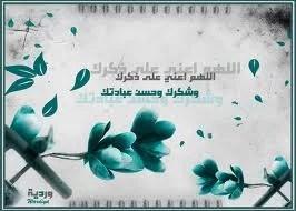 Photo of د الله شکر-حدیثونه