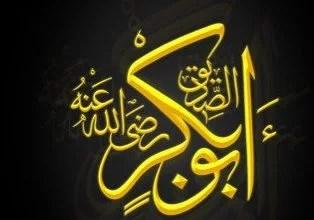 Photo of د حضرت ابوبکرصديق رضی الله عنه وفات – لومړۍ برخه