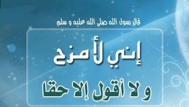 Photo of زړې ښځې به جنت ته نه ځي؟!