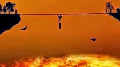 Photo of هغه څوک چي الله تعالی به ورسره خبري نه کوي