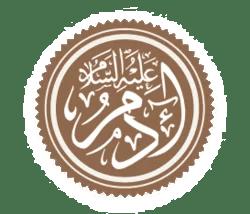 Photo of د آدم (ع) جنازه