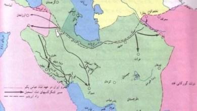 Photo of نفوذ صفویه ها ( ۱۵۰۱ – ۱۷۲۲ میلادی )