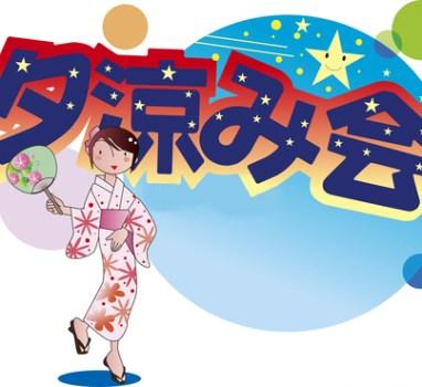 【徳山店】7月のゆかたde夕涼み会