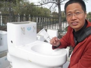 5-water-sanitation-toilets