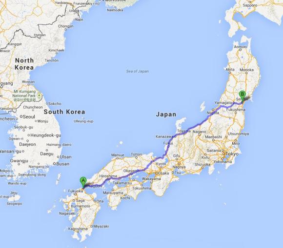 walk on japan