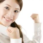 仕事のケアレスミス防止対策