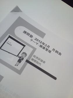 blog_import_53913c70da080