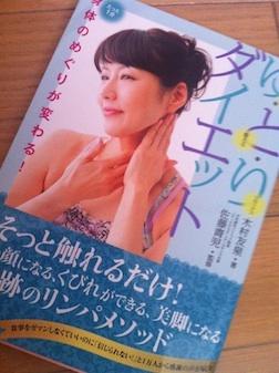 blog_import_53913c721e0c4