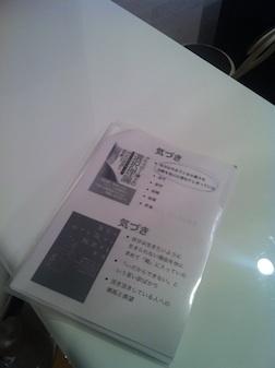 blog_import_53913e1f2cc56