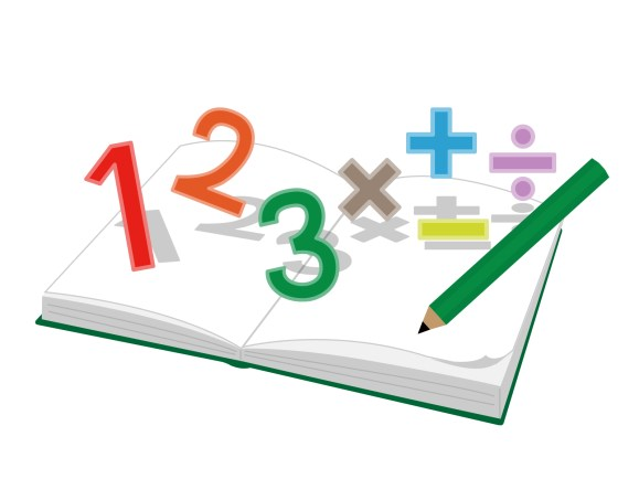 算数をどう教える?