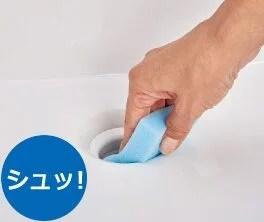 洗面-排水栓掃除