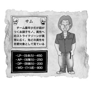 character_10