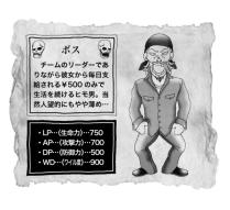 character_2