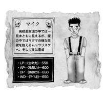 character_7