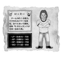 character_15