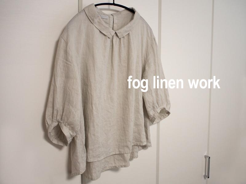 fog linen workでブラウスを購入