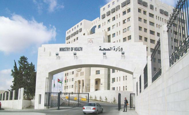 21 إصابة بالإيدز خلال 2020 في الأردن