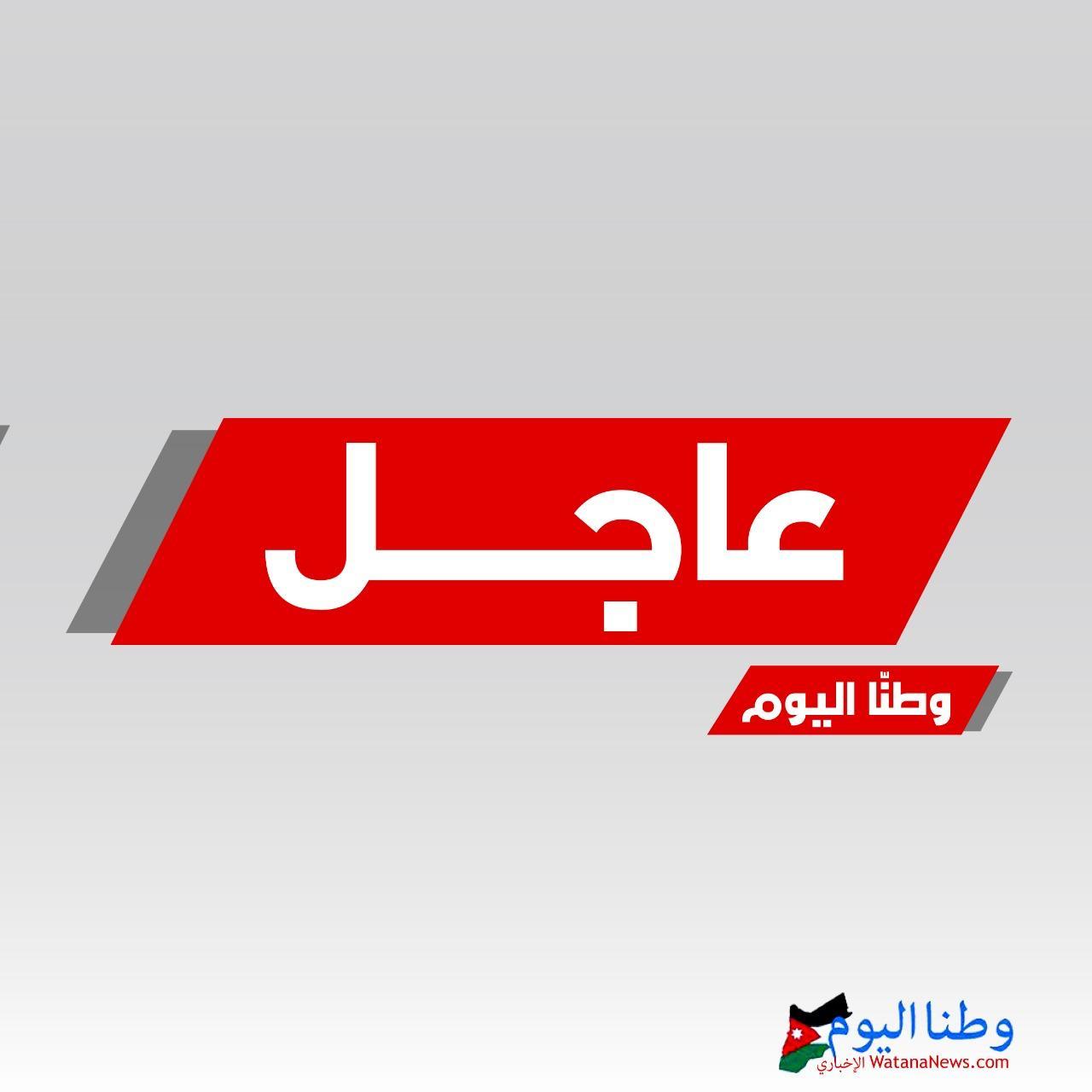 عاجل: أنباء عن وفاة دركي وإصابة (6) آخرين بحادث تدهور بلواء الكورة في اربد