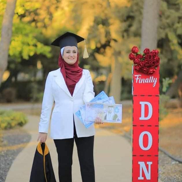 تهنئة وتباريك بمناسبة تخرج الطالبة دلال الشطرات من جامعة البلقاء التطبيقية