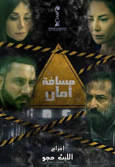 شاهد المسلسلات و الأفلام مجانا على الإنترنت مسلسلات عربية