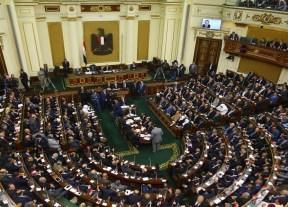 البرلمان المصري يمنح الجنسية للأجانب
