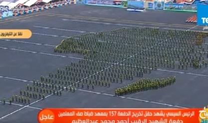 شهد السيسي حفل تخرج به 11 معلومة عن معهد ضباط الصف