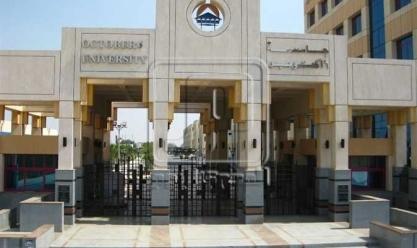 منها جامعة 6 أكتوبر إليك قائمة الجامعات الخاصة المعتمدة