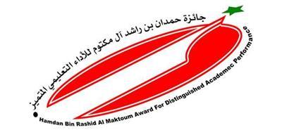 التربية تحصد جوائز بمسابقة حمدان آل مكتوم للأداء التعليمي المت