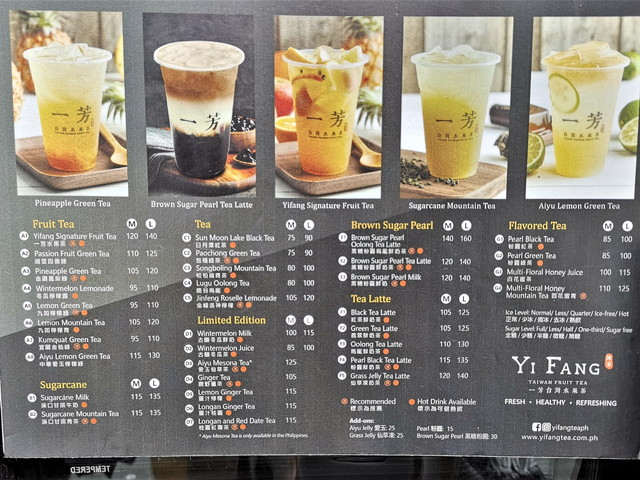 YiFang Taiwan Fruit Tea メニュー