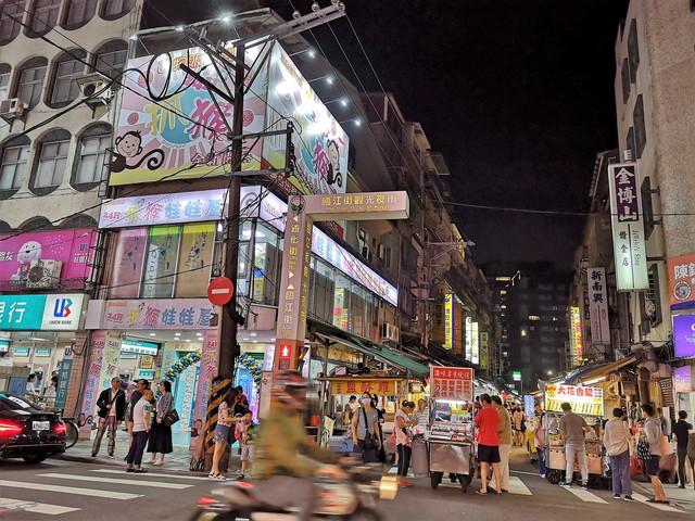 【台北】士林夜市も良いけどよりローカル感の味わえる 臨江街夜市 (通化夜市)も楽しい。おすすめマッサージ屋さんも。