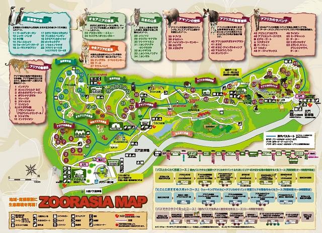 ズーラシア 園内地図