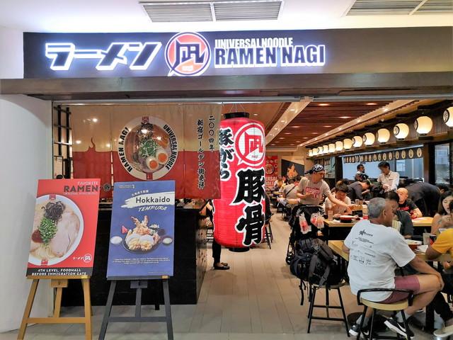 ラーメン凪 マニラ空港にある、天ぷら秋光と同時オーダーができるラーメン屋
