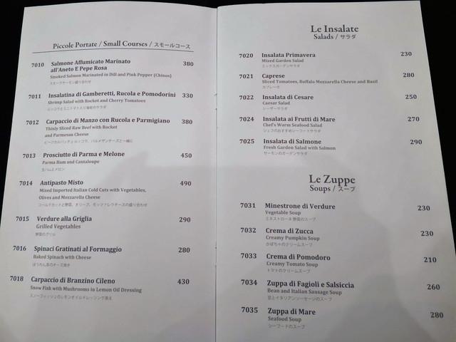 【バンコク】チットロム Cape Houseにあるレストラン『 No. 43 Italian Bistro 』でオシャレなイタリアンを堪能。