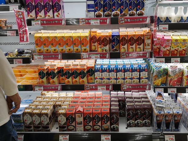 和スイーツ好きにはたまらない!業務スーパーの牛乳パックデザート新作『ほうじ茶ラテプリン』が美味しすぎる。アレンジ方法も紹介!